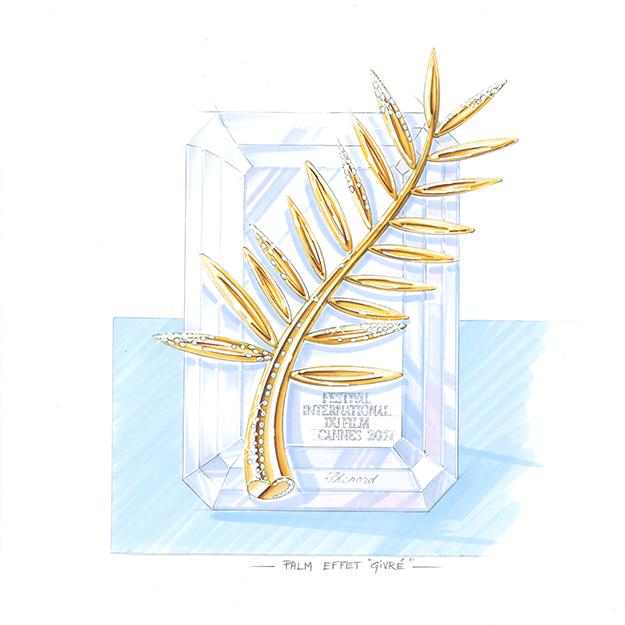 Ювелирная история: «Золотая пальмовая ветвь»